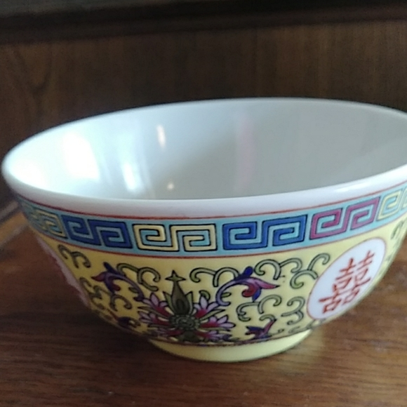 Vintage Chinese Bowl collectible